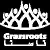 grassroots_logo white full